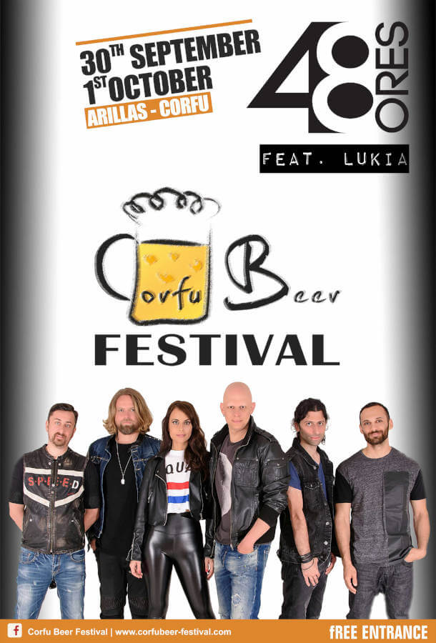 48 Ores -Corfu Beer Festival 2017