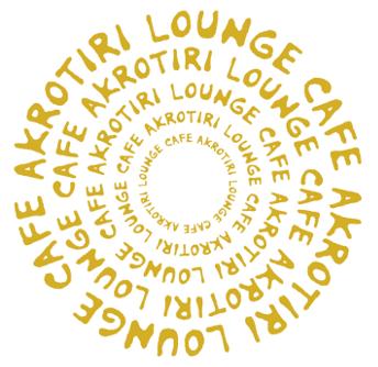 Akrotiri Lounge Cafe - Gastronomy Corfu Beer Festival