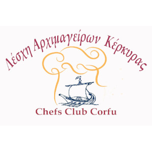 Λέσχη Αρχιμαγείρων Κέρκυρας - Corfu Beer Festival 2017