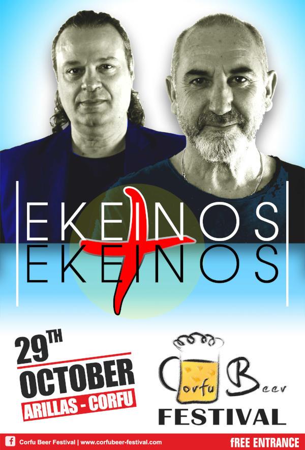 Ekeinos + Ekeinos - Corfu Beer Festival 2017