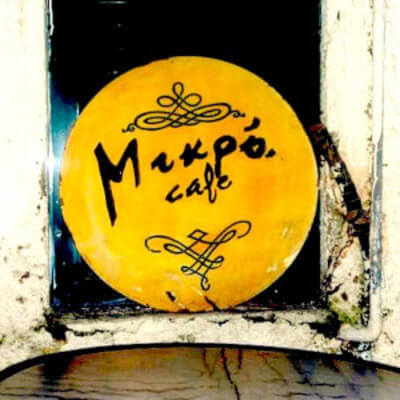 Mikro Cafe - Corfu Beer Festival