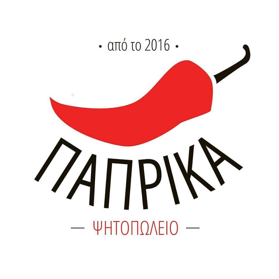 Paprika restaurant - Corfu Beer Festival