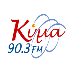 Corfu Beer Festival - Sponsored by Kyma 90.3 FM