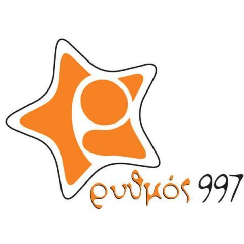 Corfu Beer Festival - Sponsored by Rythmos 99.7 FM