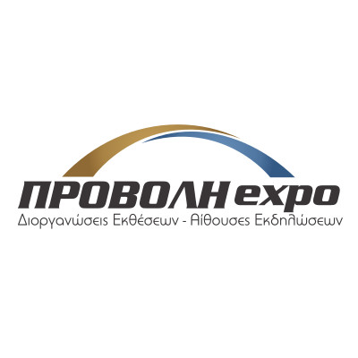 Corfu Beer Festival - Sponsored by Provoli Expo