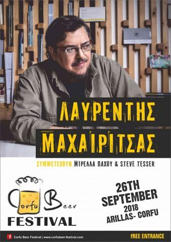 Lavrentis Maxairitsas - 26/09/2018 - Corfu Beer Festival