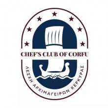 Chef's Club of Corfu - Corfu Beer Festival