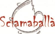Χορευτικό συγκρότημα Sciamaballa - Corfu Beer Festival 2016