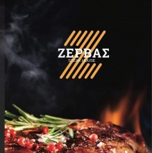 Zervas Steak House - Corfu Beer Festival